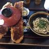 【こだま食堂】のわらじカツ丼がメガ盛りすぎる!福井県小浜市(県外グルメ)