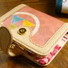 ガマ口財布がバージョンアップ!
