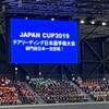 日帰り東京!チアリーディング 全日本選手権応援とラーメン食レポ