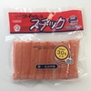 嫌われながら、成城石井で買った高級カニカマ「フィッシュスチック」を食らう
