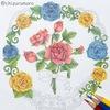 【青色編】ダイソー塗り絵「花の国」を赤・青・黄の3色で塗ってみた。