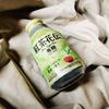 紅茶花伝の無糖ストレートティーがおいしい!午後の紅茶「おいしい無糖」の対抗馬になるか?その違いとは?