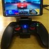 PCスマホPS3で使えるコスパの高いコントローラーGameSir G3wをレビューするよ!