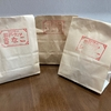 うどん使用のドーナツ!戸田市の丸亀製麺で買ってきました