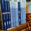 十二国記シリーズを読み終えたので感想を好き勝手に語る【小野不由美】