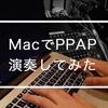 MacのSayコマンドを使ってPPAPを演奏してみた