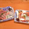 スーパーの刺身で海鮮丼! 800円で味わえる幸せ(Seafood bowl with super's sashimi! Happy to taste at ¥800)