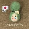 日本からのお土産で嬉しかったもの!(食品)