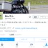 【祝】ツイッターアカウントのフォロワーが1,000人を越えたぞ!!