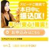 リアルクリエイトは東京都中央区銀座5-13-16の闇金です。
