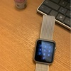 Apple Watchで健康管理をしよう