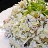 春キャベツとハムとマカロニのしそ梅風味サラダ