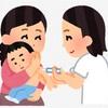 【海外移住】予防接種を打つべし