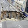 博多駅前の道路で大規模陥没…けが人なし