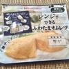 【忙しい朝でもホテル飯や!】日本ハム「レンジでできるふわたまオムレツ 4種チーズ入り」はふわっふわなんですよね