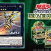 【遊戯王】新規カード《旋壊のヴェスペネイト》が判明!【RISE OF THE DUELIST】