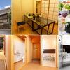 滋賀旅行で車椅子で宿泊できるバリアフリーの温泉旅館・ホテルを教えて!