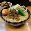 味噌っ子 ふっく 『坦々麺 ちゃーしゅー飯 野菜大盛り』
