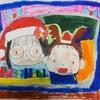 2017年12月24日の面会メモ(生後3ヶ月/95日)