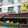 PJタウンの中華でランチ。