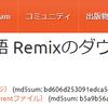 Windows7を削除してUbuntu18.04に変更する
