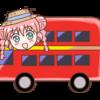 【「六橋条麗子の冒険」アップデート記念特別企画】おすすめミステリーベスト10『アガサ・クリスティ編・1』