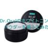 Dr.Oral(ドクターオーラル)のホワイトニングパウダーの使い方紹介