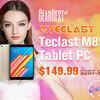 GearBest 7月9~16日の週間セール【追加】!7.9インチAndroidタブレット「Teclast M89」が16,814円!