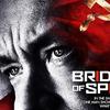 「ブリッジ・オブ・スパイ」