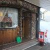 軽食喫茶 匙/北海道岩見沢市