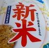米菓も採れたて新米パッケージ