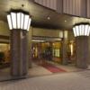 【千葉県民限定】ホテル・温泉旅館宿泊プランで割引宿泊!コロナに負けるな!
