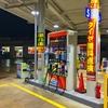 【都市伝説】ガソリンスタンドで起きたという悲惨な事故とは?