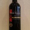 今日のワインはスペインの「ドンシモン セレクション レッド」1000円以下で愉しむワイン選び(№55)