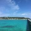 沖縄・古宇利島旅行記。古宇利大橋とビーチの絶景、海の見える絶景オシャレカフェL LOTA。