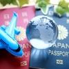 ニューヨーク・ジョン・F・ケネディ国際空港(JFK) の入国審査・APCは使用不可、さらに税関で取り調べ