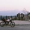 18.04.29 XLR納車ツーリング#2 (小樽-士幌)