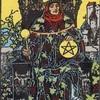 タロットカード:小アルカナ ペンタクルのキング