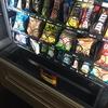 自動販売機と同調圧力