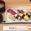 高円寺  千円で本格寿司が食べられる 桃太郎すし本店のランチ