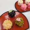 【note】和菓子ベーシック習ってきた。