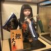 子どもや孫に五月人形を買うときのヒント