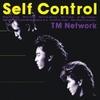 Self Control / TM NETWORK (1987/2014 ハイレゾ 96/24)