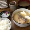 【食べログ3.5以上】渋谷区宇田川町でデリバリー可能な飲食店2選