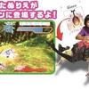 新宿伊勢丹で子ども向けイベント体験レポ(近場&リーズナブルにGWを楽しむ!)