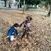子供たちの遊び場問題