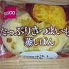 パスコのたっぷりさつまいもの蒸しパンは柔らかくて食べやすい