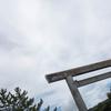 【三重】伊勢神宮へ一人旅