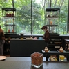 アマン東京宿泊/アマンカフェ、美味しかった!