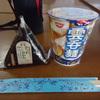 今日のお弁当  平成26年9月13日